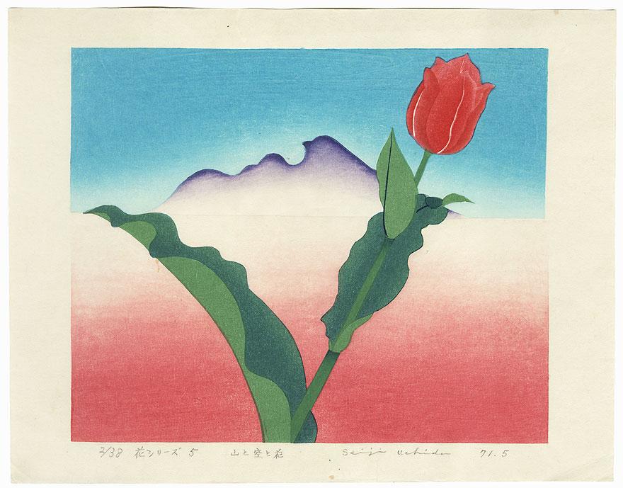 Mountain and Tulip, 1971 by Seiji Uchida