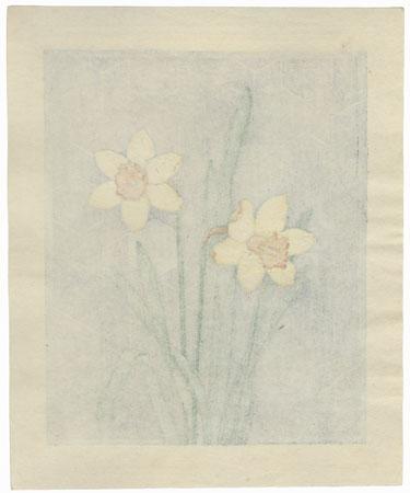 Daffodils, 1972 by Seiji Uchida