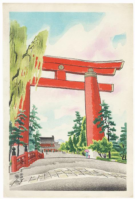 Heian Shrine (September) by Eiichi Kotozuka (1906 - 1979)