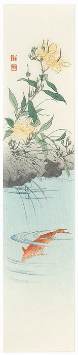 Koi and Blossoms Tanzaku Print by Koho Shoda (1871 - 1946)