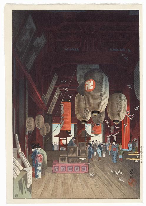 Interior of the Kannon Temple at Asakusa, 1932 by Narazaki Eisho (1864 - 1936)