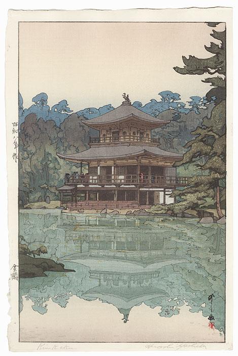 Kinkaku (The Golden Pavilion), 1933 by Hiroshi Yoshida (1876 - 1950)