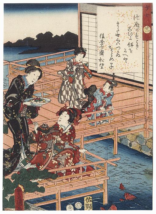 Otome, Chapter 21, 1854 by Toyokuni III/Kunisada (1786 - 1864)