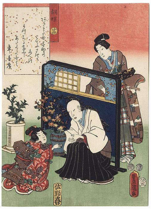 Kocho, Chapter 24, 1853 by Toyokuni III/Kunisada (1786 - 1864)