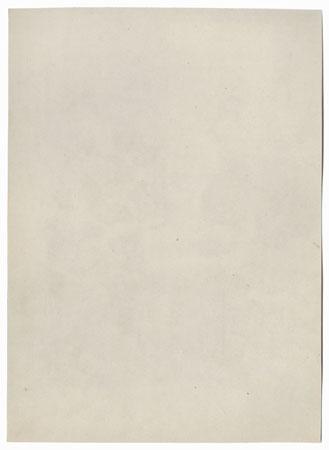 Tamakazura, Chapter 22, 1852 by Toyokuni III/Kunisada (1786 - 1864)