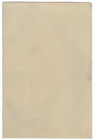 The Weaver by Gekko (1859 - 1920)