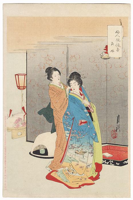 The Bride by Gekko (1859 - 1920)