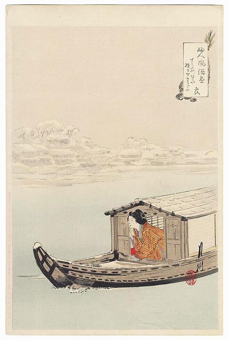 Pleasure Boat on the Sumida River by Gekko (1859 - 1920)