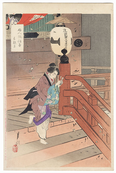 Visiting a Temple by Gekko (1859 - 1920)