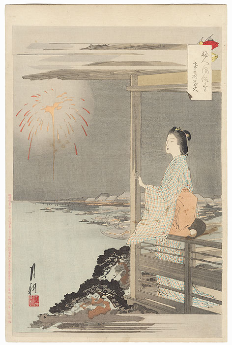 Distant View of Fireworks by Gekko (1859 - 1920)