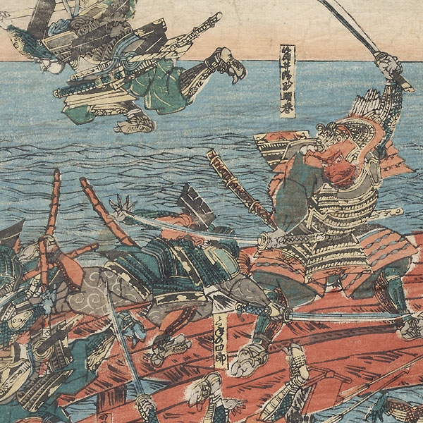 Battle of Uji Bridge by Shuntei (1770 - 1824)