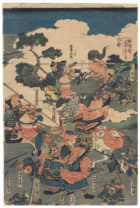 The Battle of Kawanakajima, 1847 - 1852 by Yoshitora (active circa 1840 - 1880)