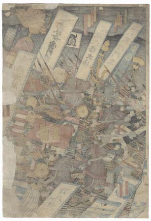 Charging into Battle, 1847 - 1852 by Kuniyoshi (1797 - 1861)