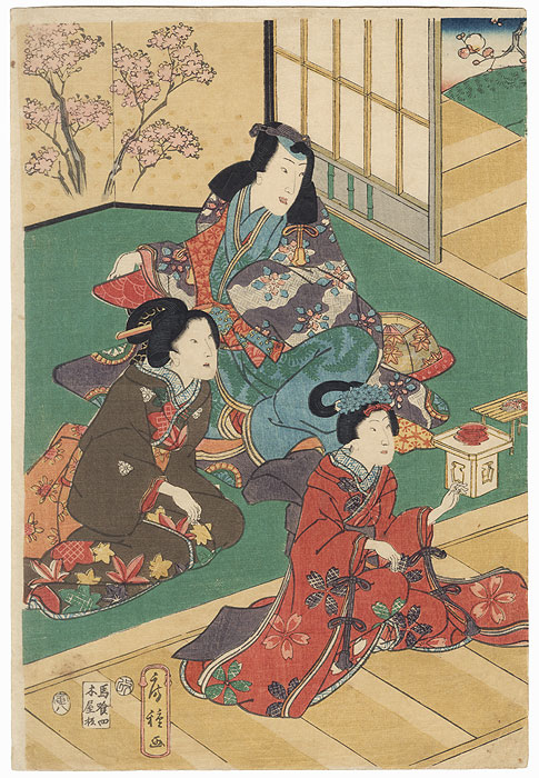 Prince Genji and Beauties, 1854 by Fusatane (active 1854 - 1888)