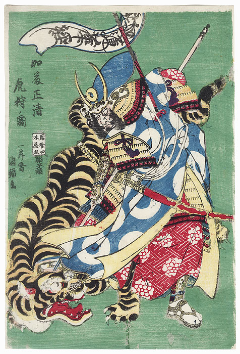 Kato Kiyomasu Battling a Tiger by Kuniteru (1808 - 1876)