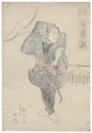 Angry Commoner with a Bow by Kuniyoshi (1797 - 1861)