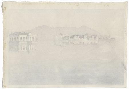 Island Palaces in Udaipur, 1932 by Hiroshi Yoshida (1876 - 1950)