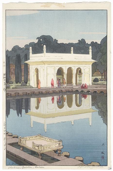 Shalimar Garden, Lahore, 1932 by Hiroshi Yoshida (1876 - 1950)