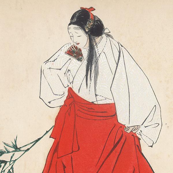 Semimaru by Matsuno Sofu (1899 - 1963)