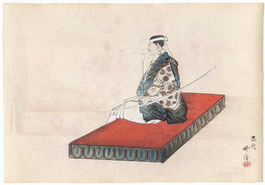 Tadanobu by Tsukioka Kogyo (1869 - 1927)