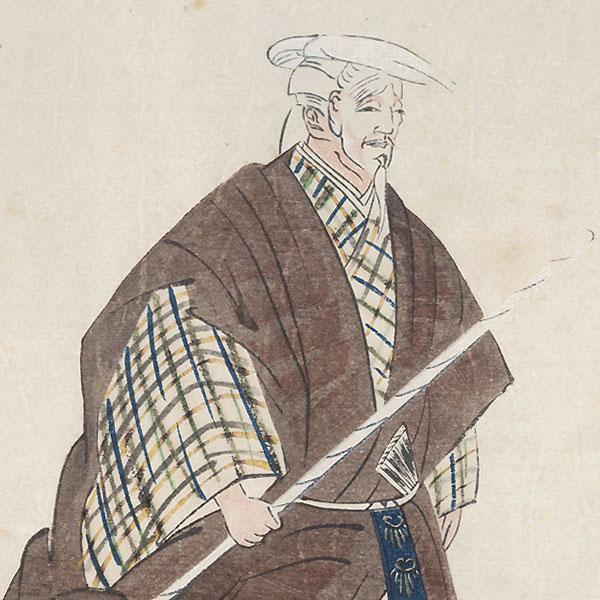 Takasago by Tsukioka Kogyo (1869 - 1927)