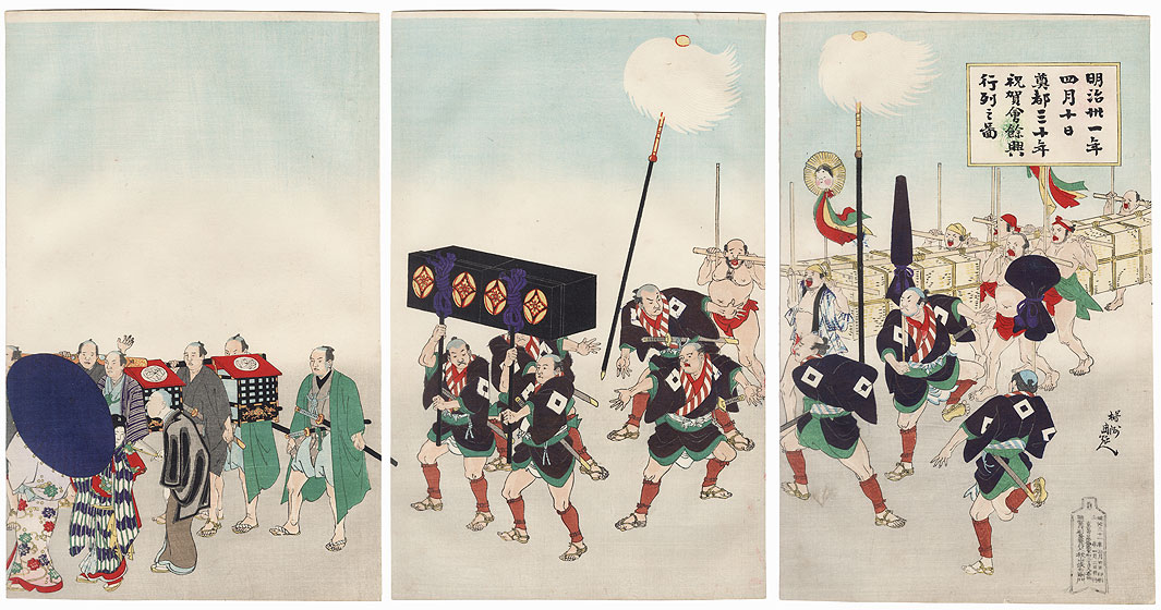 April 10, 1898: Procession of the Thirtieth Anniversary Commemoration of the Transfer of the Capital by Chikanobu (1838 - 1912)