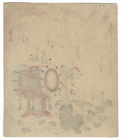 The Aoi Chapter of Genji Surimono by Shinsai (circa 1764 - 1823)