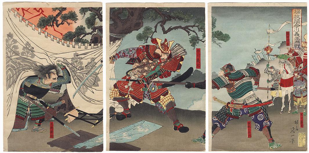 Imagawa Yoshimoto and the Bloody Battle at Okehazama by Nobukazu (1874 - 1944)