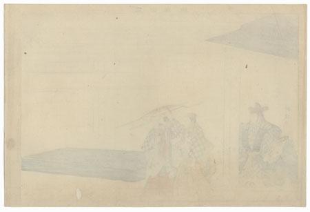 Daija by Tsukioka Kogyo (1869 - 1927)