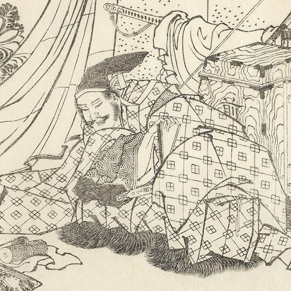Samurai and Young Son, 1834 by Hokusai (1760 - 1849)