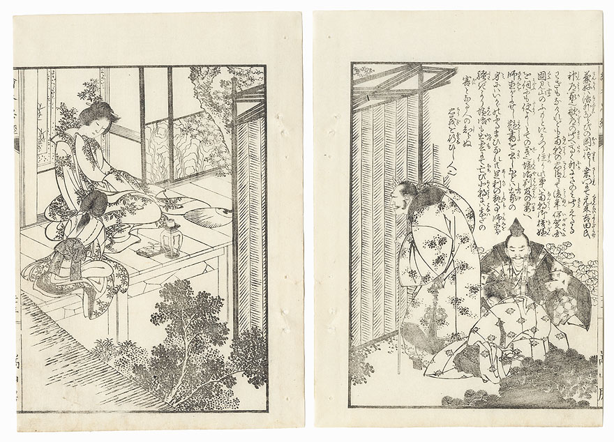 Nobleman Spying on a Beauty, 1834 by Hokusai (1760 - 1849)