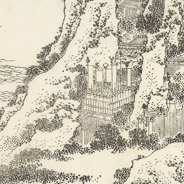 Hillside Palace and Troops Marching, 1834 by Hokusai (1760 - 1849)