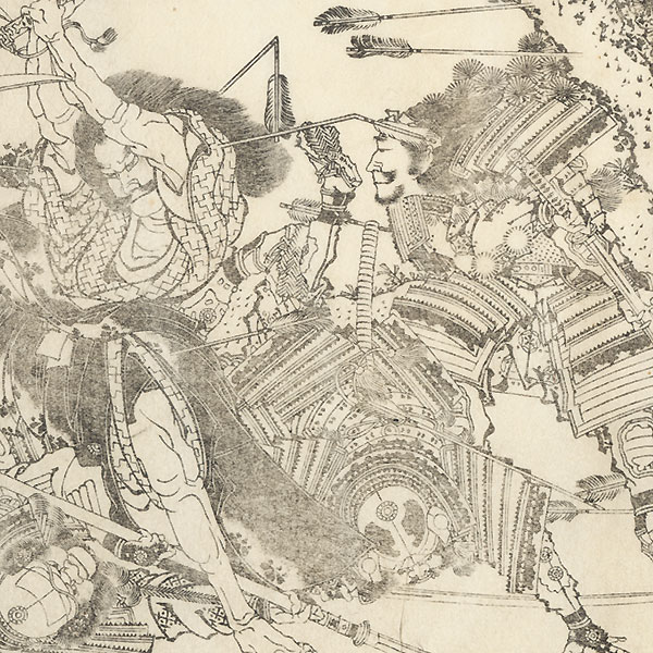 Fighting off Attacker, 1834 by Hokusai (1760 - 1849)
