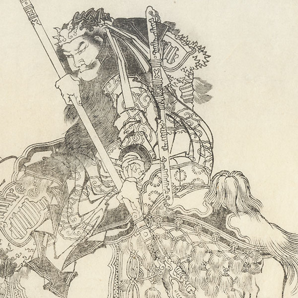 Warrior on Horseback, 1834 by Hokusai (1760 - 1849)