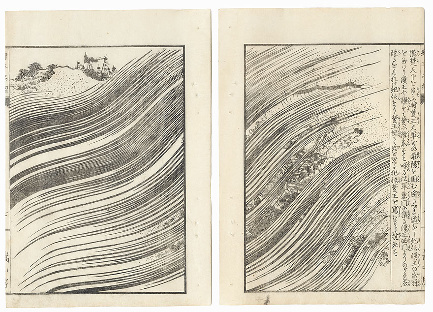 Enormous Wave, 1834 by Hokusai (1760 - 1849)