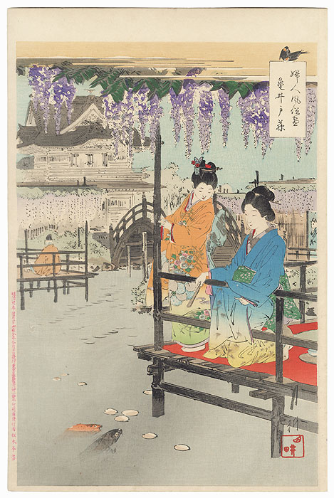 Wisteria at Kameido by Gekko (1859 - 1920)