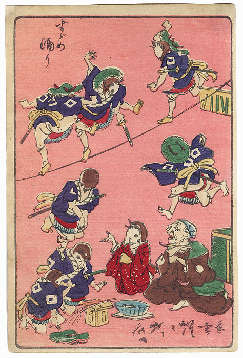 The Sparrow Dance by Kyosai (1831 - 1889)
