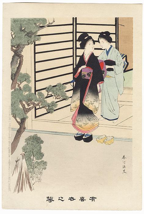 Going Out by Shuntei Miyagawa (1873 - 1914)