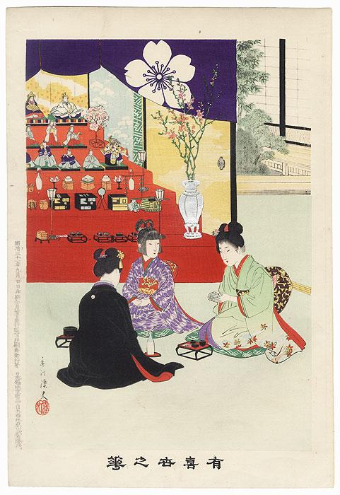 Doll Festival by Shuntei Miyagawa (1873 - 1914)