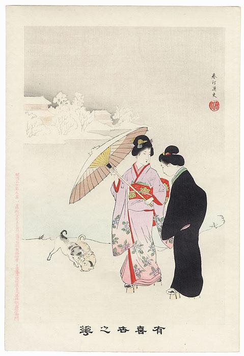 Snow Viewing by Shuntei Miyagawa (1873 - 1914)