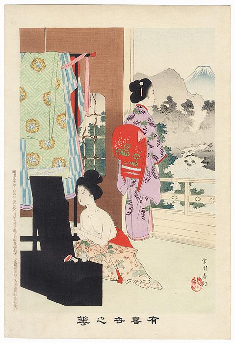 Makeup by Shuntei Miyagawa (1873 - 1914)