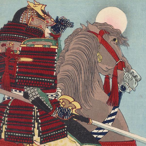 Moonlight Patrol  by Yoshitoshi (1839 - 1892)
