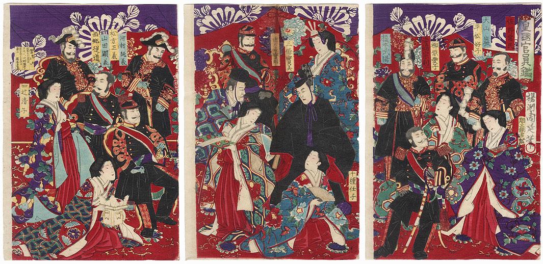 Meiji Emperor and Empress, 1886 by Chikanobu (1838 - 1912)