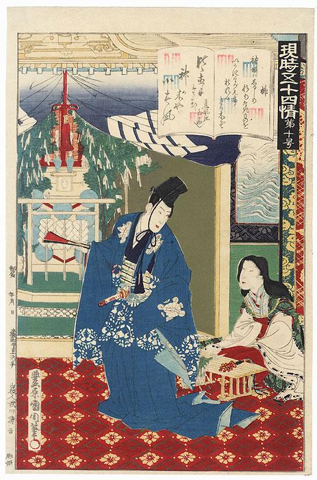 Sakaki, Chapter 10 by Kunichika (1835 - 1900)