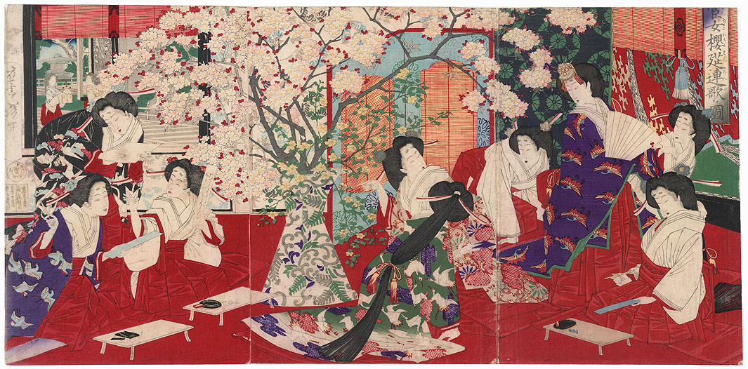 Court Ladies Composing Linked Verse at a Cherry Blossom Party, 1880 by Yoshitoshi (1839 - 1892)