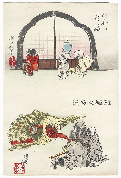 The Dancing Pot at the Temple Nannaji; Shoki Creeping Up on a Sleeping Demon by Yoshitoshi (1839 - 1892)