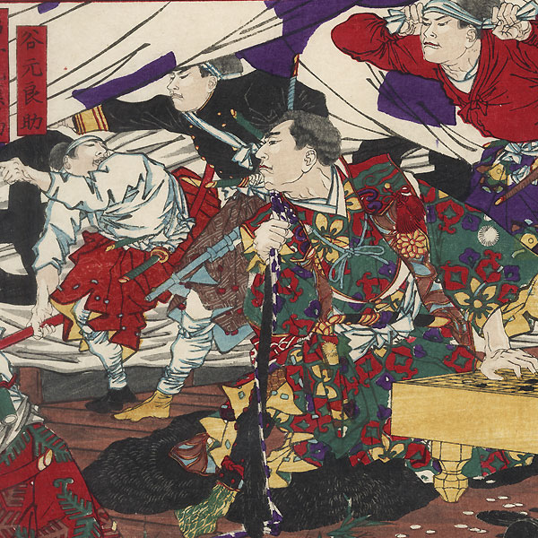 A Chronicle of the War in Kagoshima: The Main Camp at Kawajiri, 1877 by Yoshitoshi (1839 - 1892)
