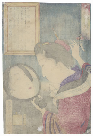 Beauty Looking in a Hand Mirror to Adjust a Hairpin by Kunichika (1835 - 1900)