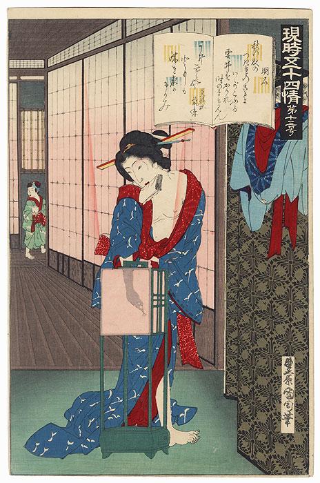 Akashi, Chapter 13 by Kunichika (1835 - 1900)