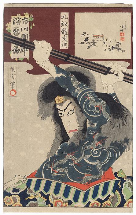 Ichikawa Danjuro IX as Kumonryu Shishin (Nine Tattooed Dragons) by Kunichika (1835 - 1900)